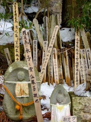 Plaques commémoratives sur le chemin du Risshaku-Ji - préfecture de Yamagata - Région de Tōhoku - Japon