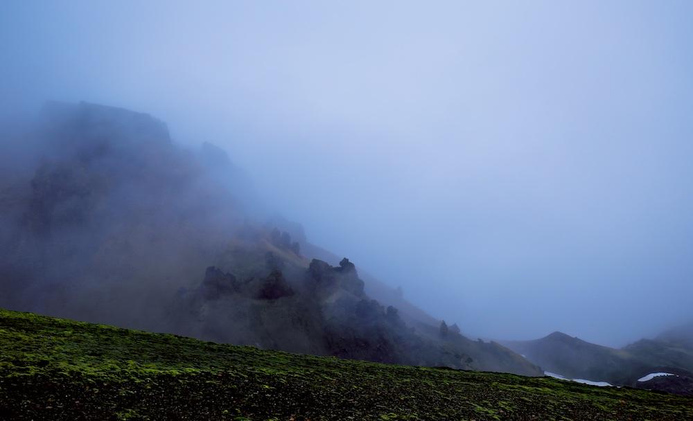 brouillard, Islande