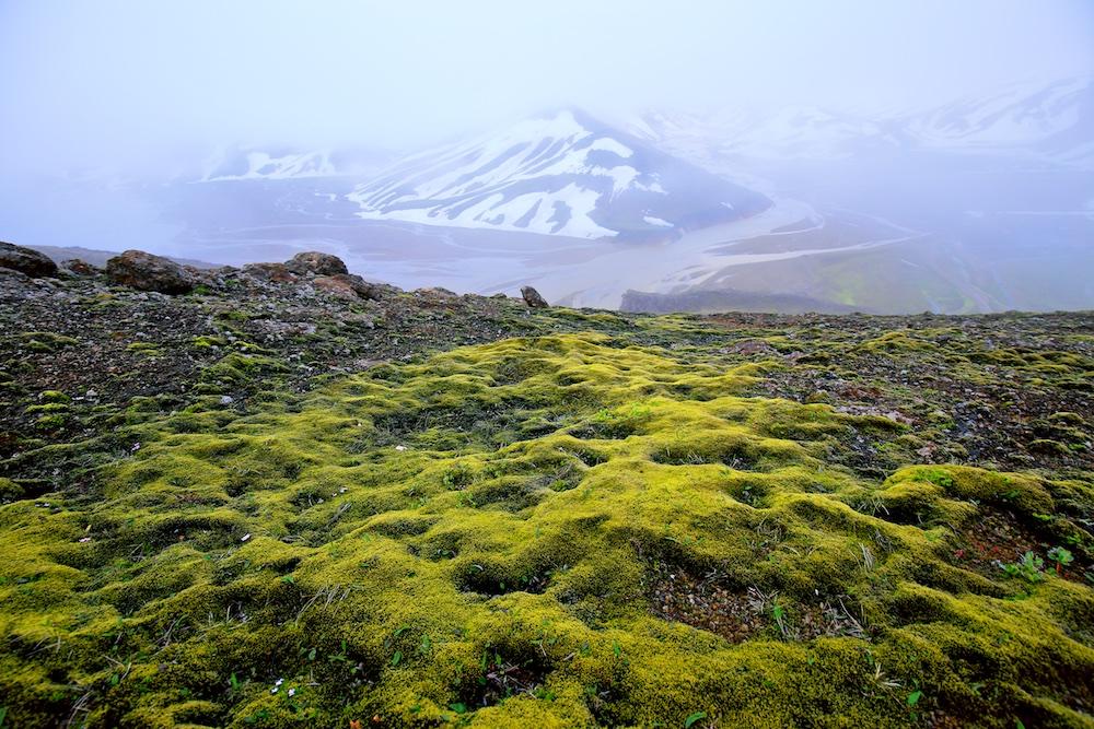 Norðurbarmur, Suðurnámur , paysages, Islande